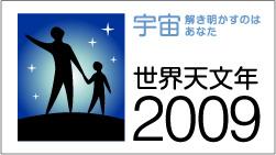 090428shibuya.jpg