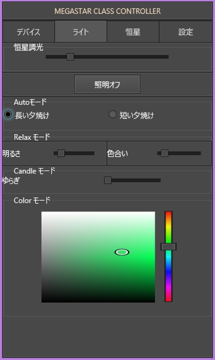 ScreenShotClass1.png