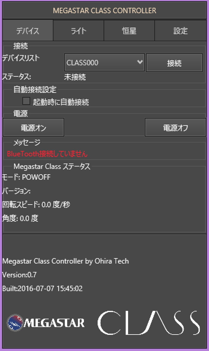 ScreenShotClass4.png