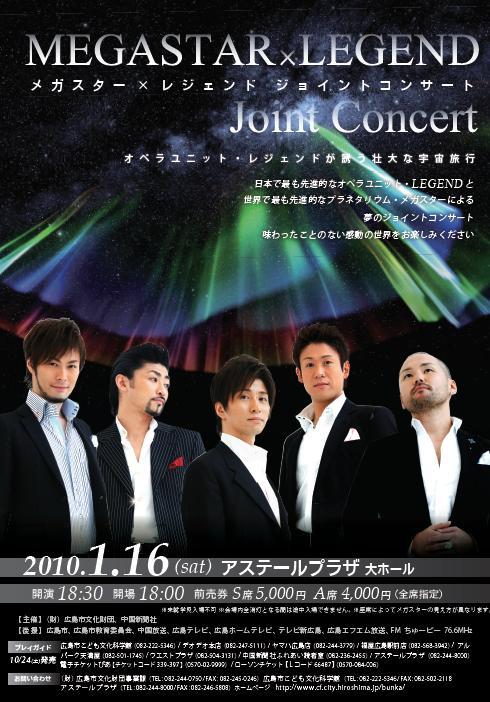 091016hiroshima.JPG