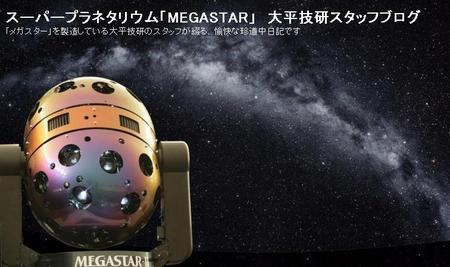 091111staffblog.JPG