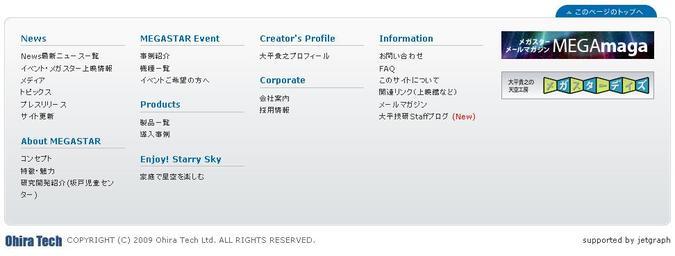 091125staff_blog.JPG